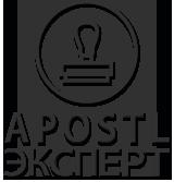 APOSTL ЭКСПЕРТ